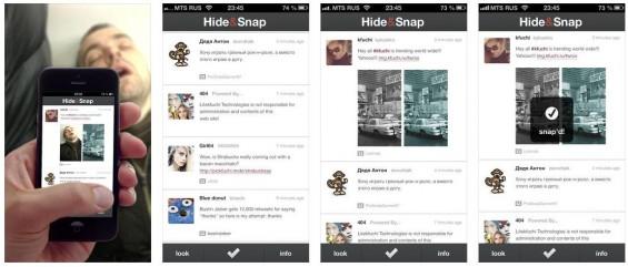 Hide & Snap zeigt einen Screen, der facebook nachempfunden wurde. Hälst Du den Look-Button mit dem Finger, wird solange statt des linken Taxi-Bildes der Sucher angezeigt. Mit Tipp auf den haken unten in der Mitte wird das Bild aufgenommen.